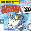 The Hops of Hazzard – Boss Hogg Edition